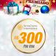 Natal Premiado AllCare - GNDI