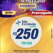 2020 é na AllCare - Prorrogado - São Cristóvão