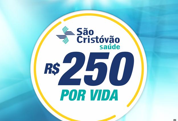 AllCare e São Cristóvão - Vendeu, confirmou, ganhou!